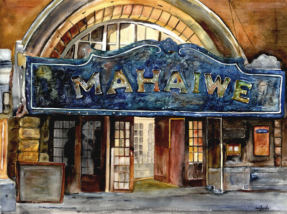 Old-Mahaiwe-Marquee